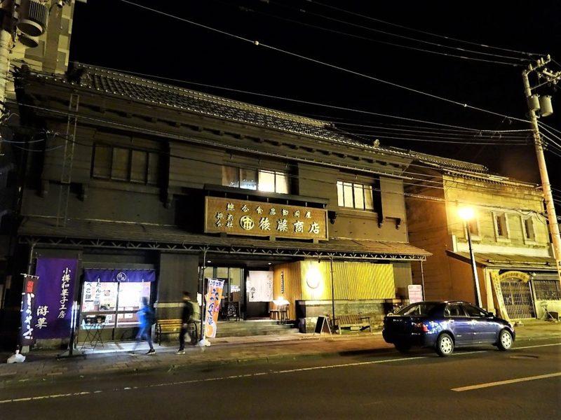cafe色内食堂/小樽市