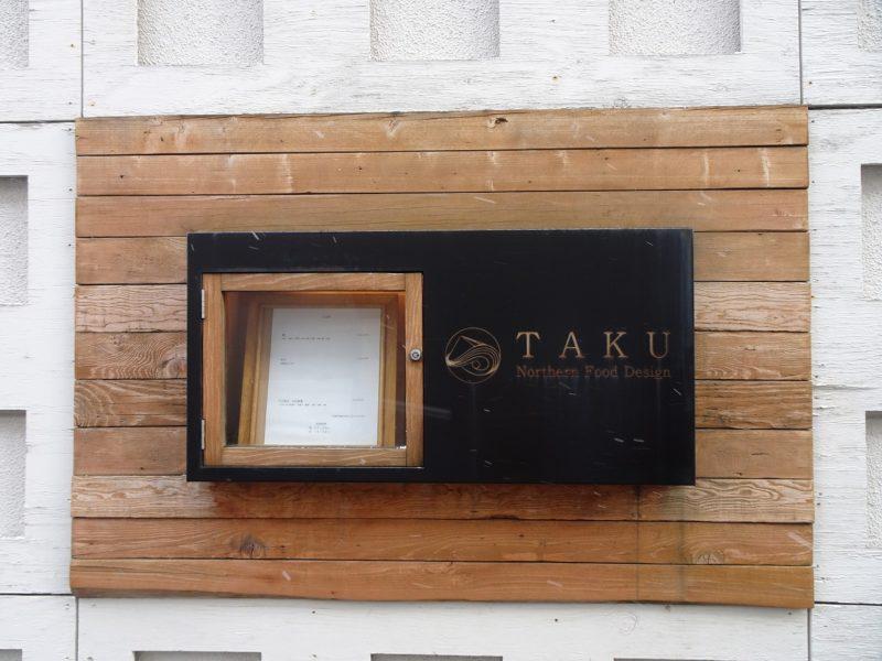 TAKU円山