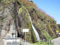 サンタランドに合わせて寄りたい!広尾町の潜流瀑「フンベの滝」は黄金道路沿いにある気軽に行ける滝