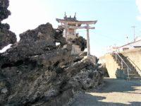 八雲町(旧熊石町)の「奇岩雲石」!松前藩とアイヌの戦いにまつわる言い伝えの残る岩!