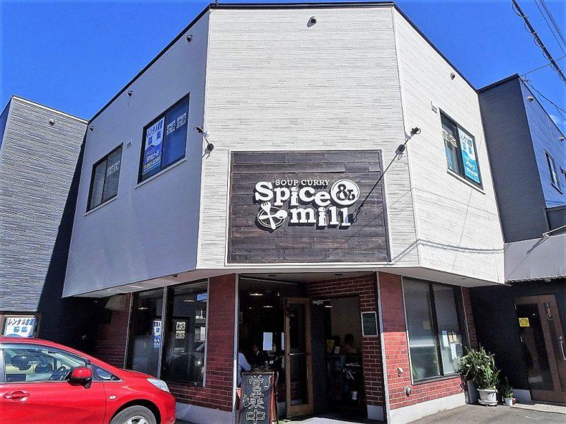 Spice&millスパイスアンドミル