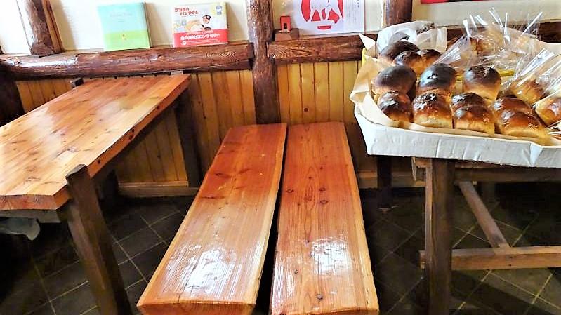 森のパン屋 アイム/富良野市