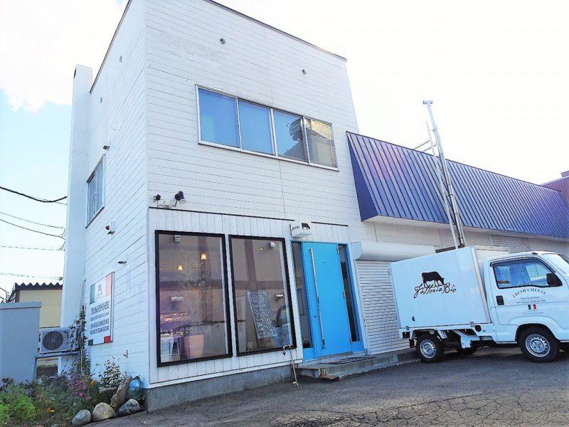 Fattoria Bio Hokkaido(ファットリアビオ北海道)/札幌市白石区
