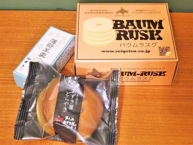 清月の「バウムラスク」、「薄荷羊羹」、「あずき屋どらやき」がテーブルに置かれている