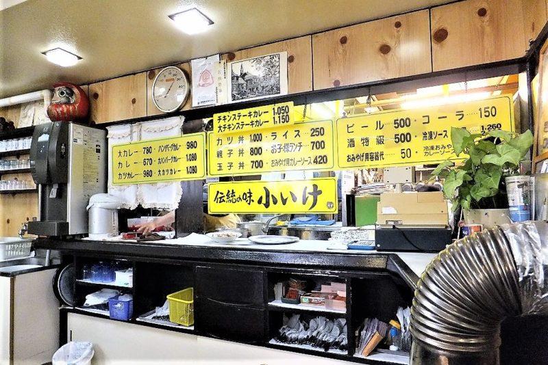 元祖小いけ/函館市