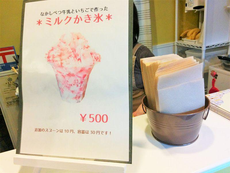 「おからクレープ nino(ニノ)」のミルクかき氷メニューがカウンターに置かれている