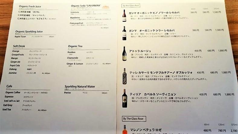 CAFE&RESTRANT ORGALI(オーガリ)/札幌市中央区