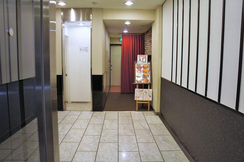 ビストロDining我が家/札幌市中心部
