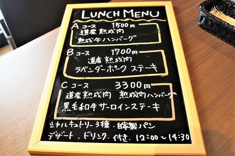La Boucherie29 (ラ ブーシュリー ヴァンヌフ)/札幌市中心部