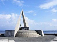 稚内市にある日本最北端の地「宗谷岬」!遠くに見えるロシア・サハリンと、北の果ての絶景を楽しんでみよう!