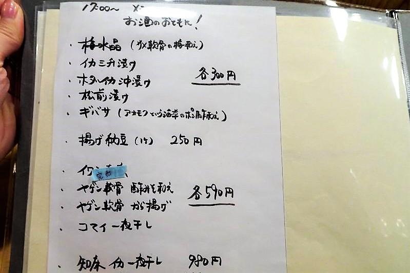 土鍋めし ひなた/札幌市中央区