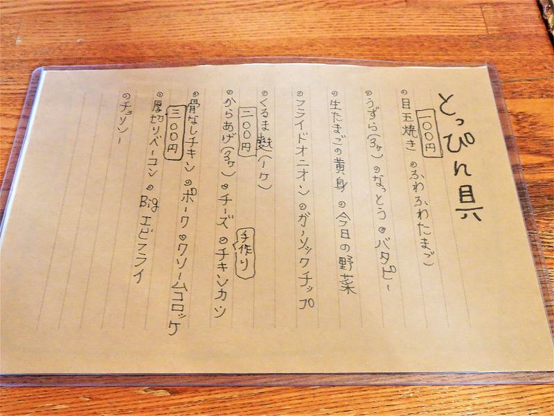 spicy curryスパイシーカリィ ばぐぅす屋/岩見沢市美流渡
