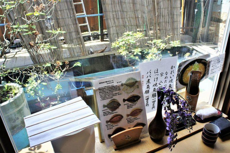 お料理 松山(まつやま)/浦河町