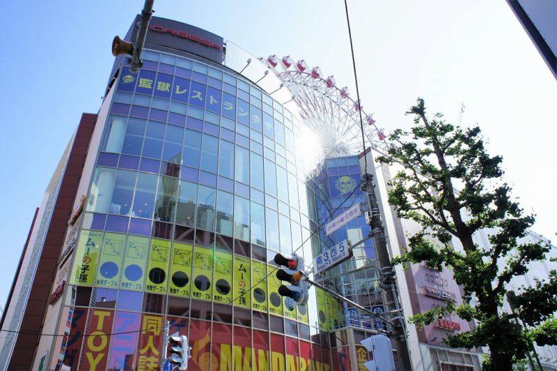 森のリス/札幌市/ノルベサ2階