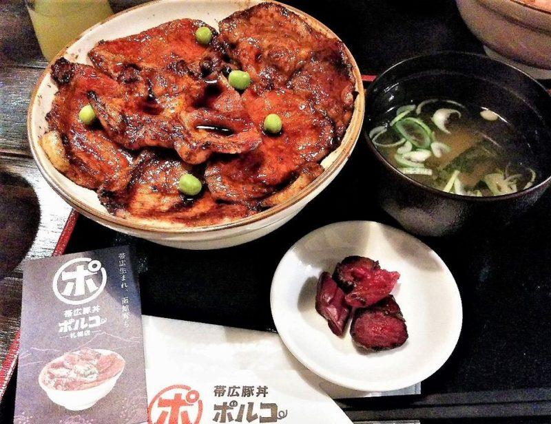 帯広豚丼ポルコ札幌店の脂の香ばしい豚丼