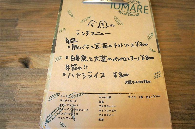 IOMARE(イオマーレ)/札幌市中心部