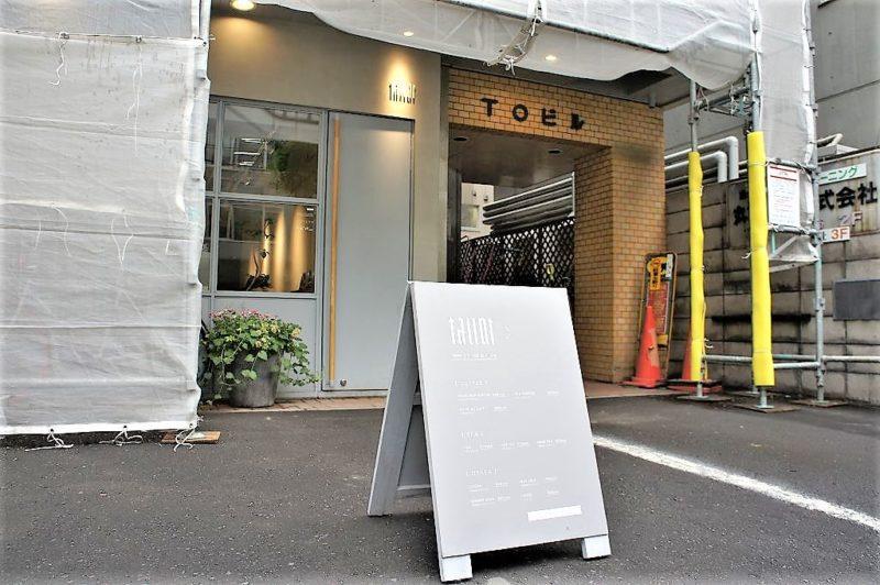 cafe&bake tailor(テーラー)/札幌市