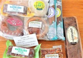 ブラジル/名寄市/日本一の生産量を誇る「もち米」を使った新感覚な焼菓子「なよろもっちり」♪