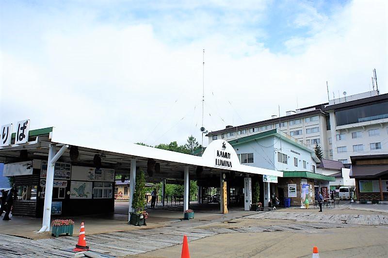 KAMUY LUMINA(カムイルミナ)/阿寒湖 観光遊覧船乗り場