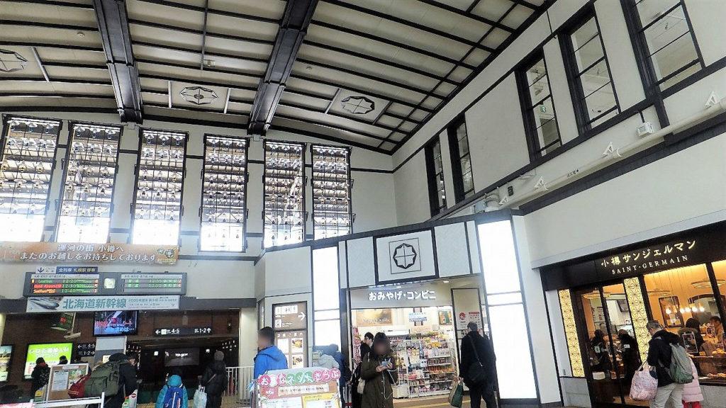 伊勢鮨 駅中店/小樽市