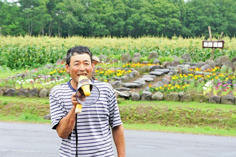 climat(クリマ)×政田農園/森町/畑でレストラン