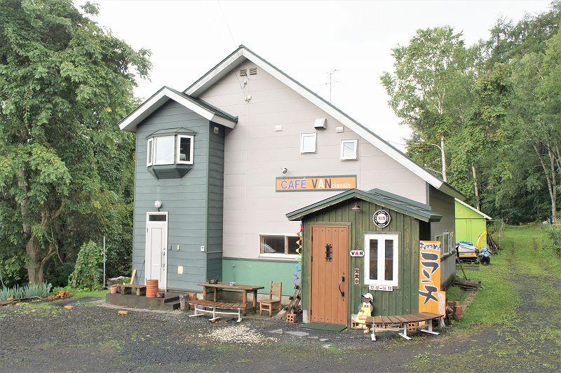 CAFE VAN classic(カフェヴァンクラシック)/石狩市