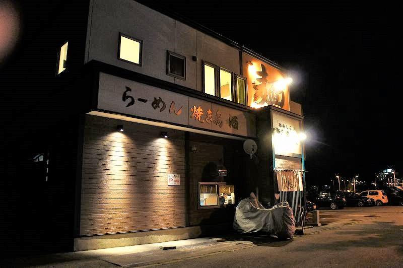 波飛沫(なみしぶき)/斜里町