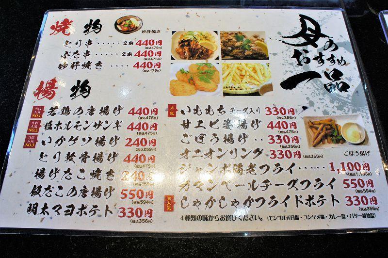 鮨ダイニング 月/sushi dining tsu-ki/網走市