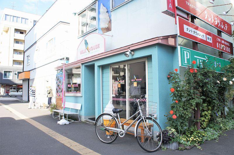 札幌ミルクハウス本店の外観