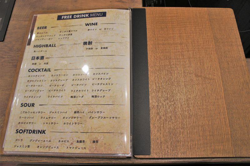 ラムしゃぶ専門店 おにうす/札幌市/すすきの