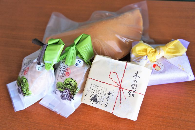 菓子舗 喜夢良(きむら)/七飯町