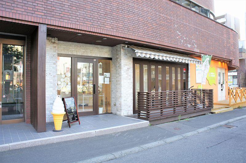 patisserie akatuki(パティスリーアカツキ)/札幌市中央区