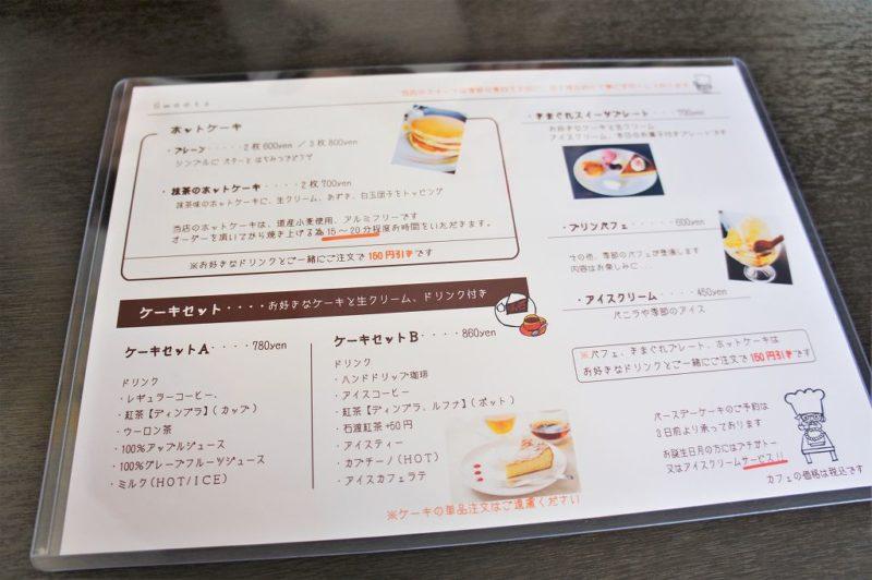 スイーツ&ハンドメイドカフェ AMU CHOCO(アムチョコ)/札幌市白石区