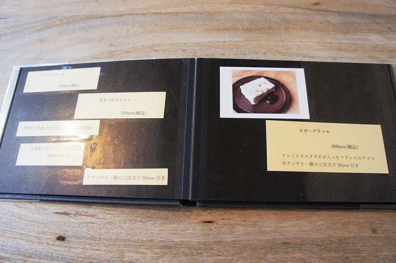 CoCocrie(ココクリエ)/CoCocafe(ココカフェ)/札幌市