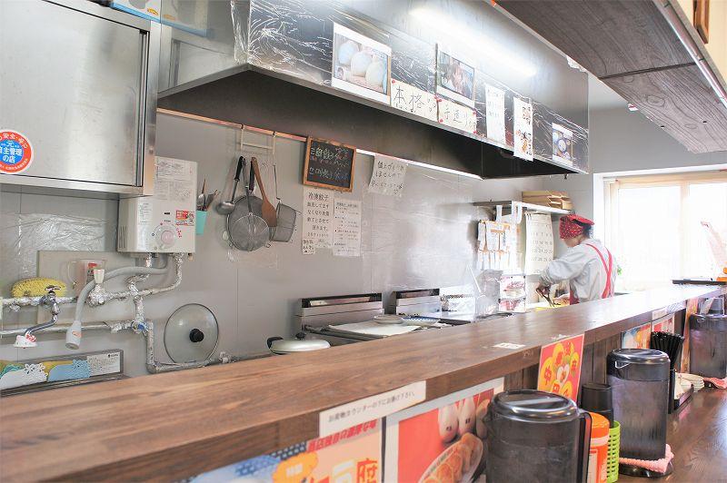 好吃(ハオチー)餃子店/札幌市西区