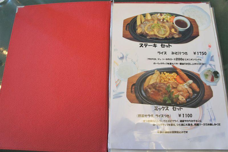 Restaurant MrBOB(レストランミスターボブ)/江別市