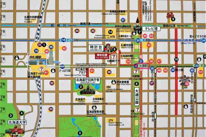 札幌市時計台への地図
