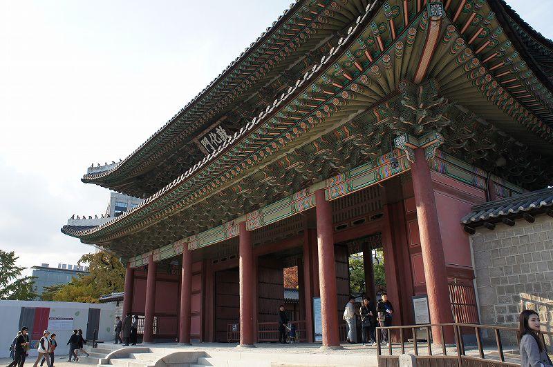 昌徳宮(チャンドックン)の入口