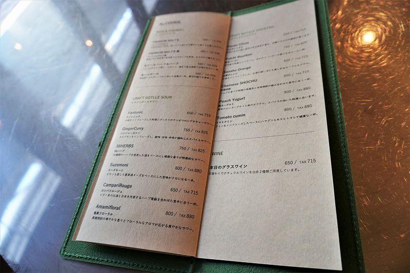 昼ごはんとおやつ ヤンボウ/札幌市中心部(狸小路7丁目アーケード内) アルコールメニュー