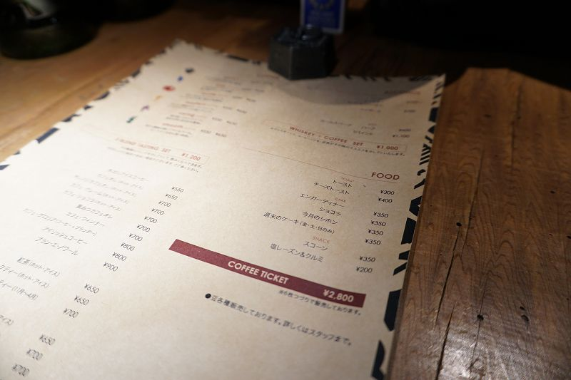 roach roaster(ローチロースター)/札幌市中心部(大通)