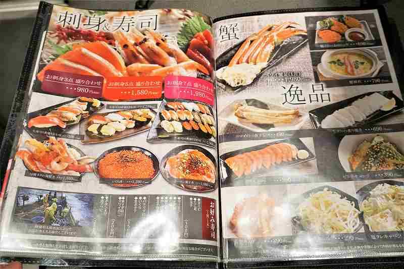 刺身、寿司、海鮮丼やカニまでどどーんと勢ぞろい!