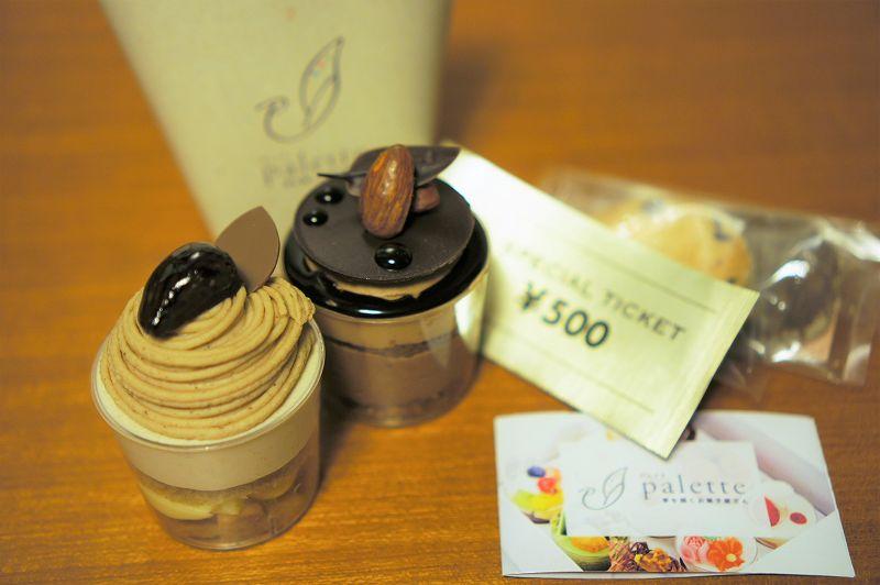 夢を描くお菓子屋さん palette(パレット)/札幌市南区真駒内