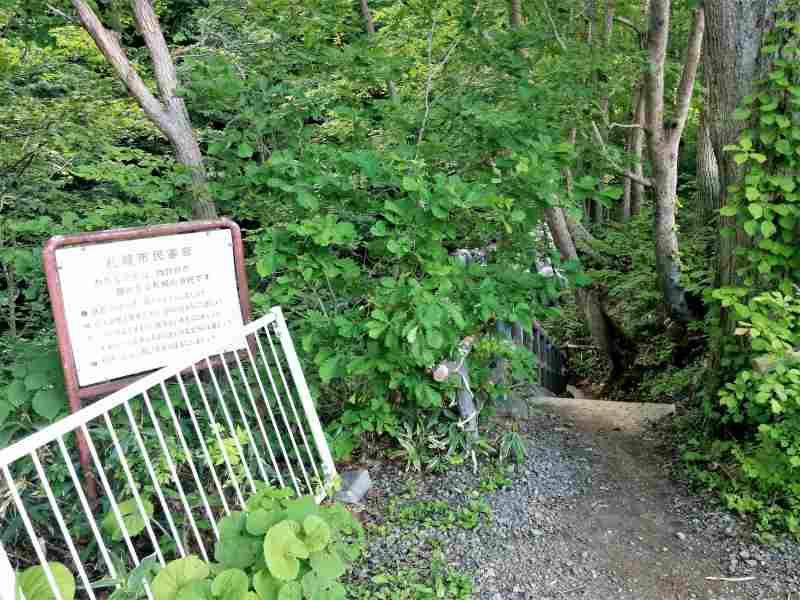 平和の滝 へ続く階段