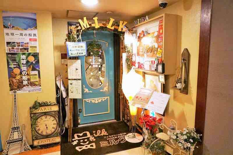 「アイスクリームBar HOKKAIDO ミルク村」の入口