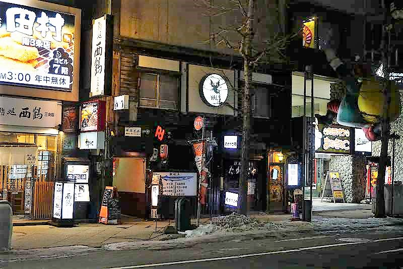 餃子ダイニングぺーデーの入る坪川ビル