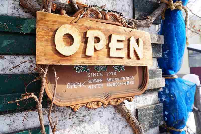 創業1978年。もう40年以上もこの場所で営業している老舗店