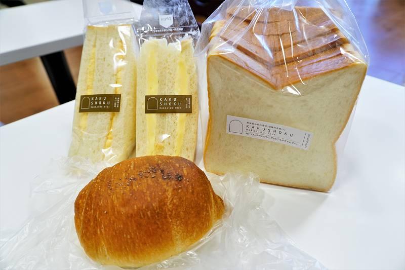 購入したのは高級食パンを含めたこちらの4点
