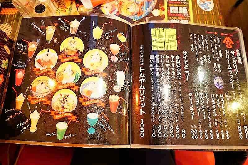 マジックスパイスのスープカレーのドリンク・サイドメニュー一覧がテーブルに置かれている