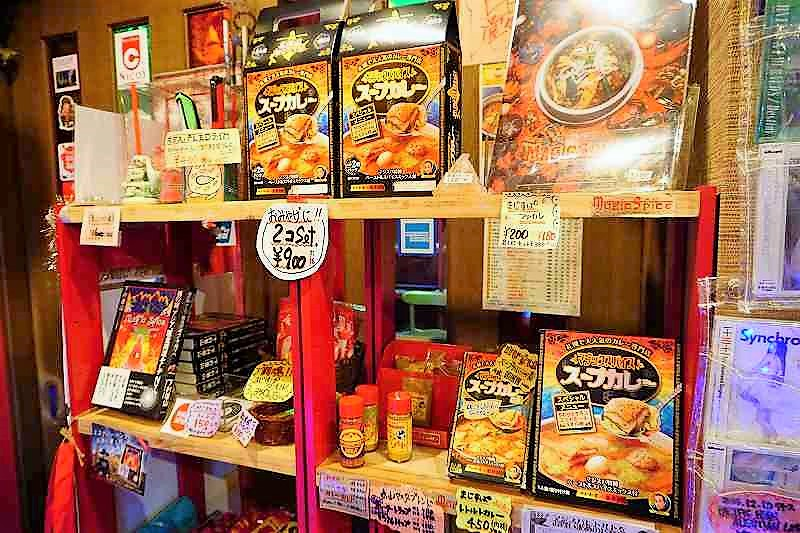マジックスパイス 札幌本店の店頭に、レトルトスープカレーや調味料などが並んでいる様子