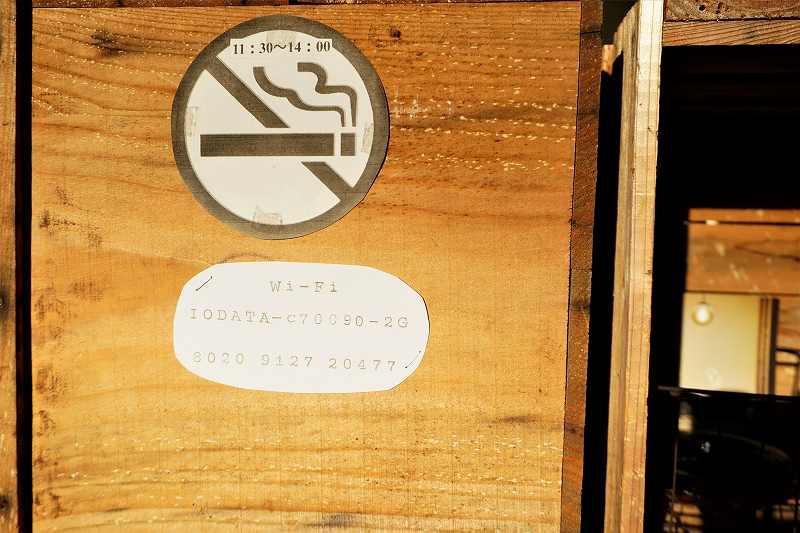 11:30~14:00まで禁煙